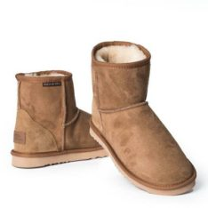 Rip Curl Rc Classic Short Ugg Chestnut. Rip Curl Shoes in Womens Shoes & Womens Footwear. Code: TUCAF2